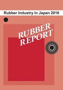 Rubber Industry Japan 2016