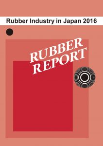 Rubber Industry Japan 2016